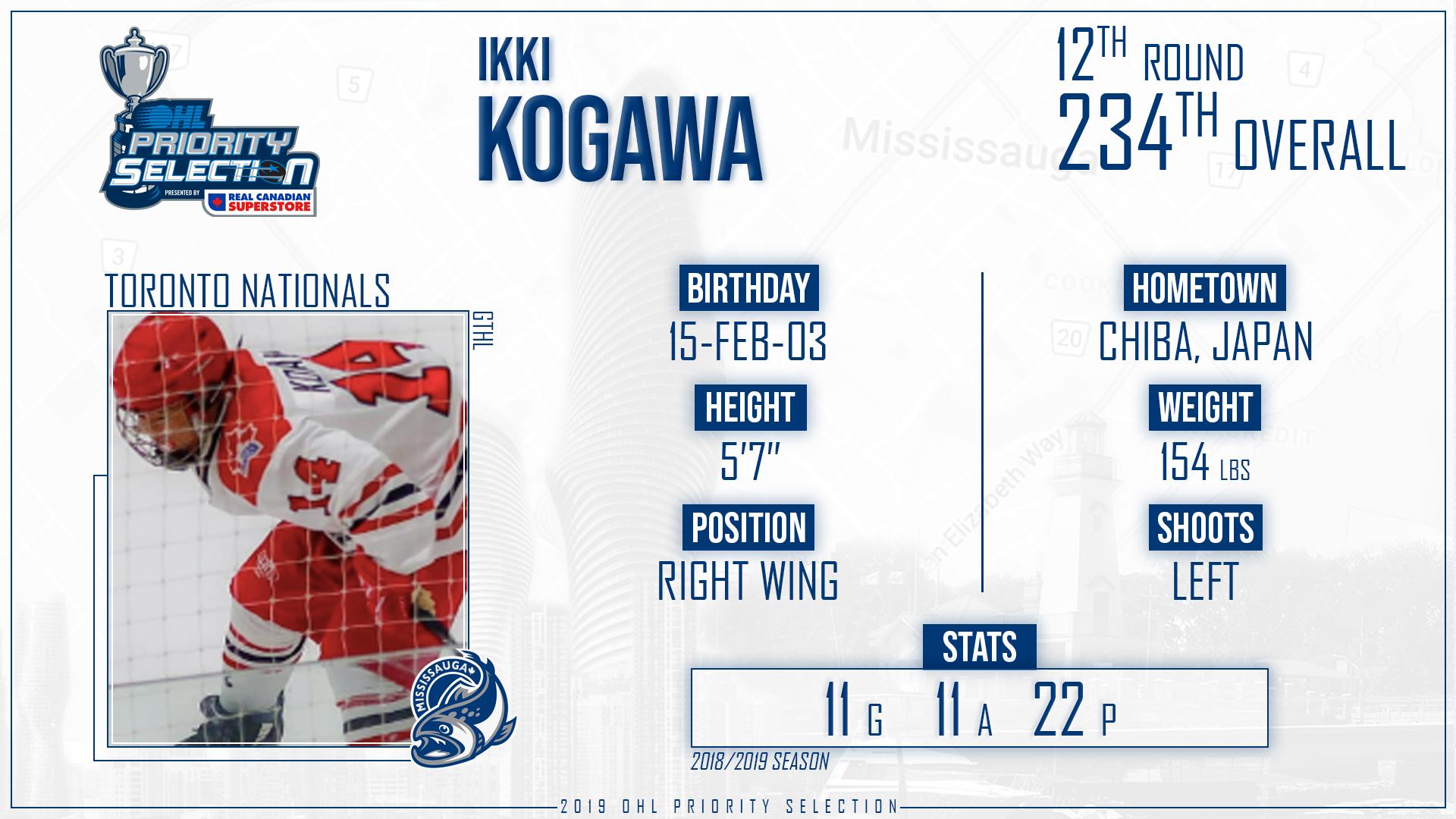 1920x1080_KOGAWA